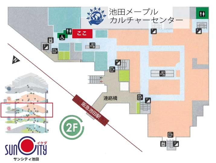 サンシティ池田2階 地図